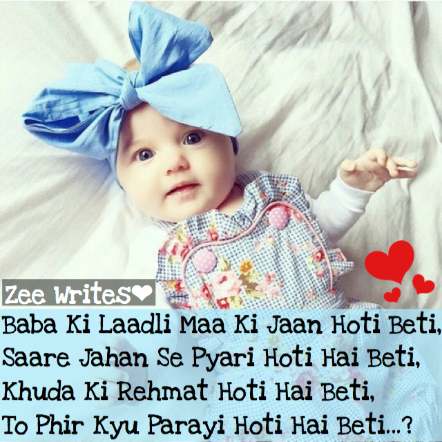 baby, cute, hindi and little girl