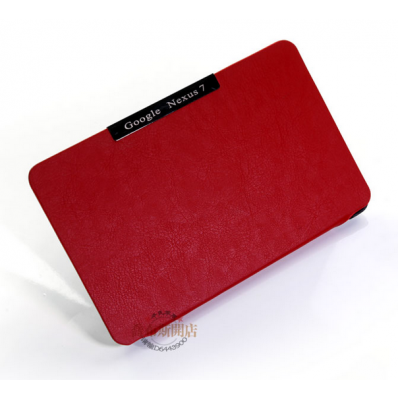 ultra-thin pu case with stand function for google nexus 7 $18.99
